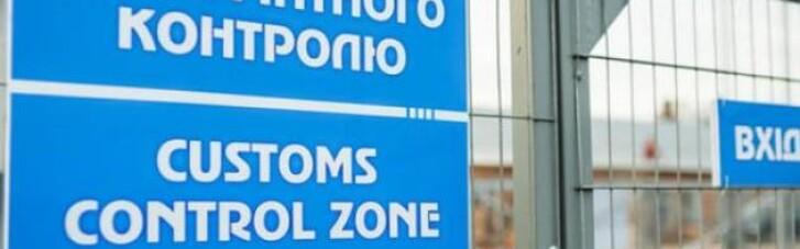 После заседания СНБО отстранили более 100 сотрудников Гостаможни