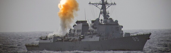 Ответ на мультики Путина. У Трампа решили поставить гиперзвуковые ракеты на все эсминцы?