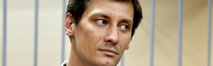 Російський опозиціонер втік в Україну