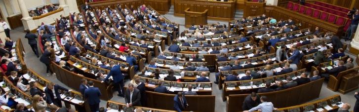 Верховна Рада затвердила одночасний перехід права на землю та нерухомість