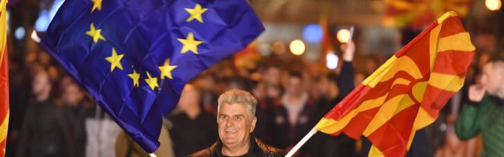 Колишні болгари. Як Сталін і Тіто не пустили Македонію в ЄС