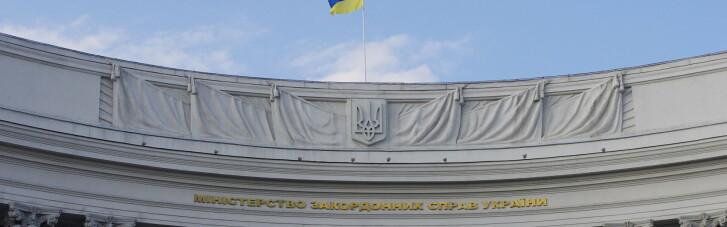 Задержание консула Украины в РФ: в МИД определились, кого из россиян вышлют