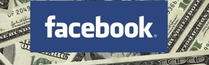 Акаунти дешево без СМС. Активність у Facebook стала товаром