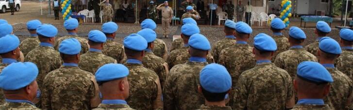 Україна відзначає День миротворців: історія свята