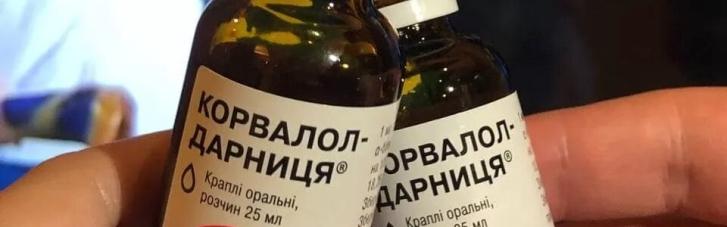 Зафиксированы всплески интереса к седативным препаратам перед матчами украинской сборной на Евро-2020, - данные соцсетей