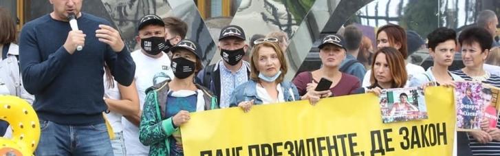 Перед поїздкою Зеленського до Байдена активісти провели акцію під ОПУ (ФОТО)