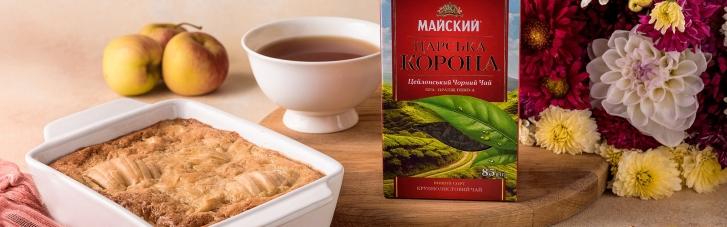 """""""Журавлик"""" больше не в небе: MAYSKIY официально стал эко-чаем"""