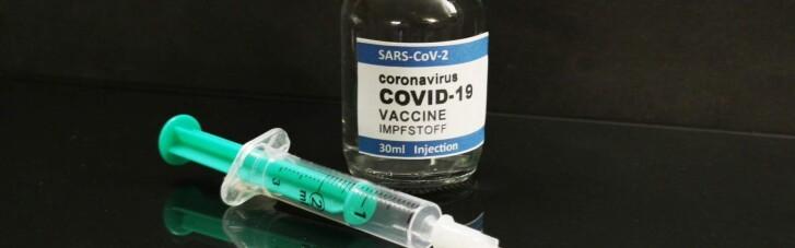 У Німеччині понад 800 людей щепили простроченою вакциною від COVID-19