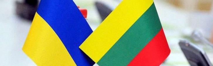 Литва готова передать ВСУ снаряжение почти на 700 тысяч евро, — СМИ