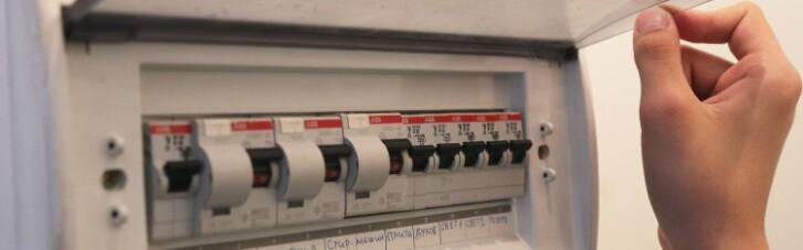 Нацкомиссия повысила тариф на передачу электроэнергии: подробности