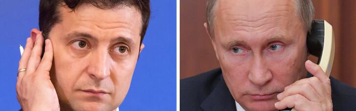 Дві сьогоднішні розмови Зеленського та Путіна. А може розмови не було?