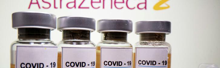 ВООЗ продовжить спостерігати за COVID-вакциною від AstraZeneca