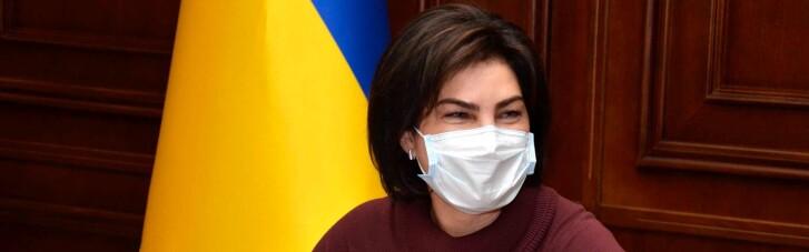 """""""Політичних оцінок не даю"""": Венедіктова ухильно відповіла на питання щодо """"беркутівців"""", звинувачених у вбивствах на Майдані"""