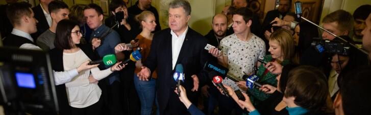 Петро Порошенко закликав парламент негайно відновити дію антикорупційних законів