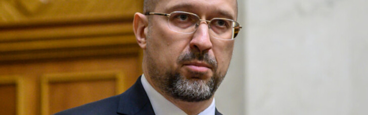 Украина вместе с Грузией хочет получить ПДЧ в НАТО, — Шмыгаль