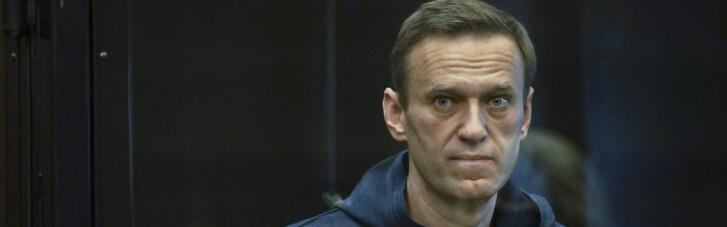 У Росії відреагували на заклик ЄСПЛ звільнити Навального