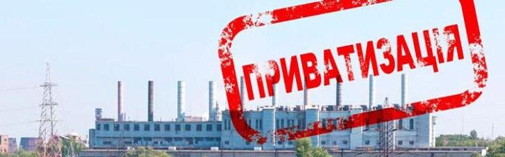 """Рада окончательно """"дала добро"""" на большую приватизацию"""