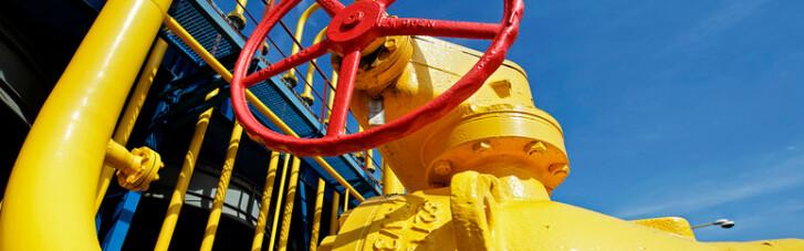 Ускользающая добыча. Почему Украина обречена на газовую зависимость