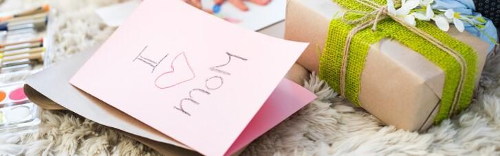 Что выбрать в подарок маме