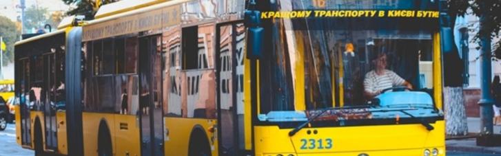 Воспользоваться электронным билетом можно во всех видах коммунального транспорта столицы. У Кличко рассказали подробности