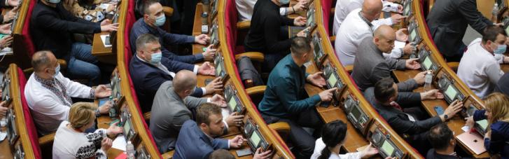 """Засада в Раде. Что будет делать Зеленский с """"саботажем"""" закона об олигархах"""