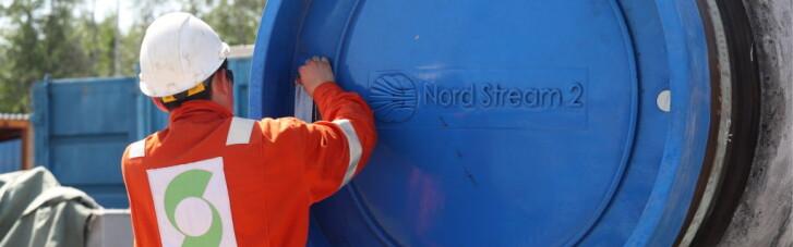 Atlantic Council: Почему США не стоит наказывать Германию за российский газопровод