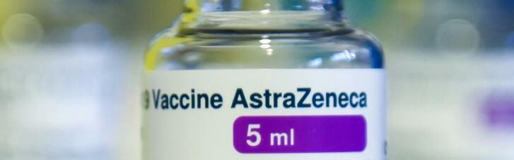 У Британії після вакцинації препаратом AstraZeneca померли семеро людей