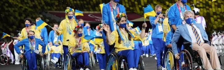 Паралімпіада завершена: Україна здобула 98 медалей і посіла шосте місце