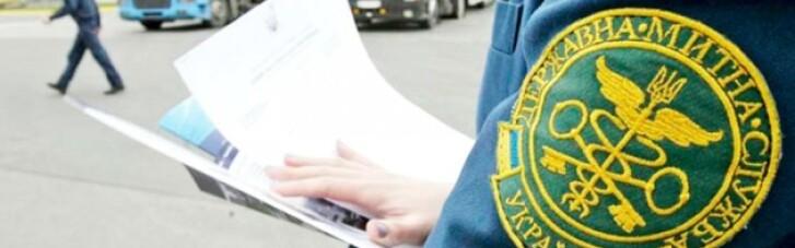 Из-за санкций СНБО от работы отстранили еще почти 40 таможенников
