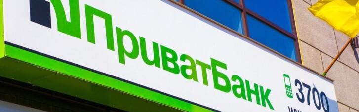 Бывший топ-менеджер Приватбанка выйдет под залог: 50 млн грн уже внесены