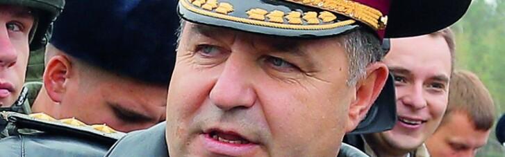 Степан Полторак: заложник неприятных сравнений