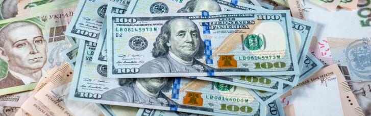 Укрепление гривни. Что происходит с валютой и какой будет курс доллара