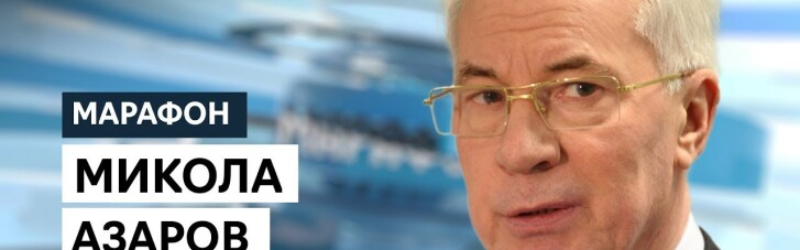 Канал Мураева нарвался на очередную проверку из-за фаната России Азарова