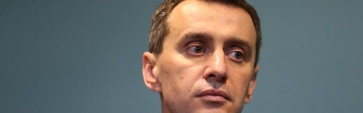 Ляшко оголосив про проведення конкурсу на посаду голови НСЗУ