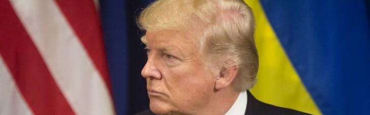 Символічний кінець правління: в США підірвали будівлю Trump Plaza (ВІДЕО)