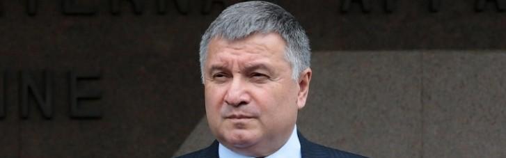 Аваков розкритикував підозру АТОвцю, який вбив одного з п'яних нападників