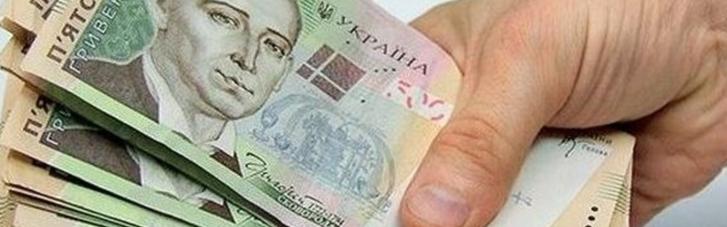 Более 190 нардепов получили 3,3 млн грн государственной помощи, — ОПОРА