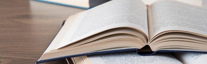 Спасибо и не прощаемся: десять украинских книг, которые определили 2010-и
