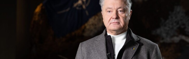 Порошенко составил для действующей власти пошаговый план членства Украины в НАТО