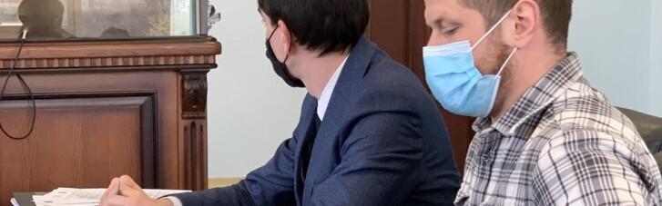Суд змінив запобіжний захід одному з учасників погрому на Банковій