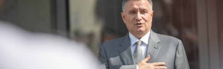 Аваков подякував нардепам за бурхливі оплески на його адресу (ФОТО, ВІДЕО)