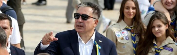 Гуд бай, Зеленский! Когда Саакашвили станет грузинским Манделой