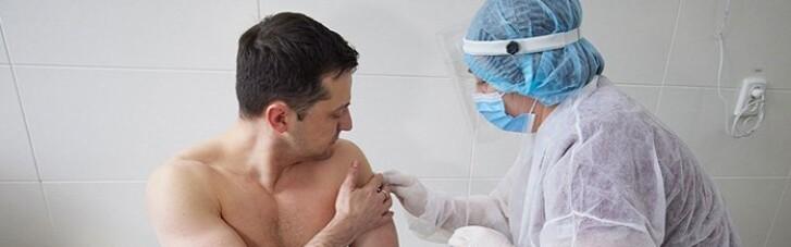 Зеленський зажадав прискорити вакцинацію