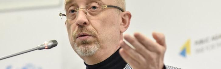 Министр по вопросам оккупированных территорий Алексей Резников: карьера, скандалы, цитаты