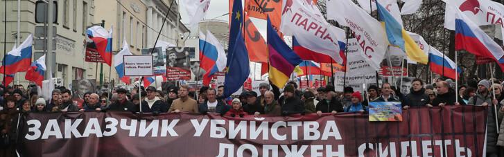 У Москві вирішили не збиратися на марш пам'яті Нємцова через коронавірус