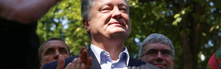 """Панамская прокуратура закрыла дело против Порошенко, возбужденное по """"кляузе"""" Портнова"""