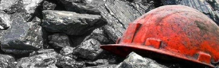 Из ОРДЛО в Россию выехали более 17 тысяч работников угольной отрасли, - правозащитники