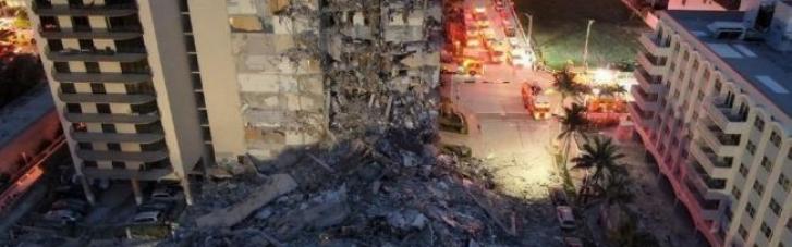 Обвал будинку в Маямі: з-під уламків витягли ще сім тіл