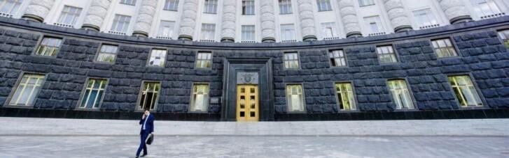 Кабмин позволил приватизировать ряд предприятий (ДОКУМЕНТ)