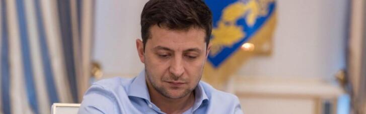 Зеленський підписав закон про Бюро економічної безпеки: подробиці